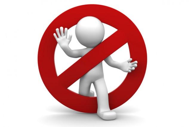 Denied >> Presumption Of Denial Traliance